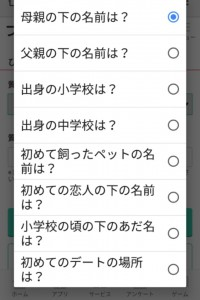 プリぽん初回ポイント交換 (8)