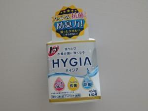 プレモノ HYGIA (2)