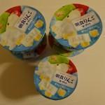 【100%還元モニター】第4弾!朝食りんごヨーグルト 140g×5個を買ってきた!通算20個ゲット!