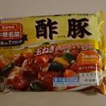 【100%還元モニター】中華名菜 酢豚を実質無料で買ってみた!