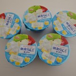 【100%還元モニター】第3弾!朝食りんごヨーグルト 140g×5個を買ってきた!