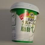 【100%還元モニター】小岩井 生乳ヨーグルトクリーミー脂肪0 400gを実質無料で買ってみた!