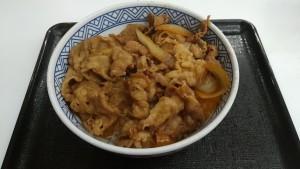 吉野家 牛丼並盛無料クーポン (3)