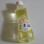 【100%還元モニター】かどや製油 純白ごま油 400gを実質無料で買ってみた!
