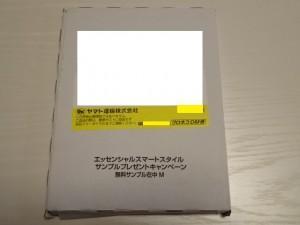 花王エッセンシャル「スマートスタイル新発売 キャンペーン」 (1)