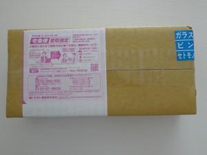 キリンファイア クオリティロースト発売記念キャンペーン (1)