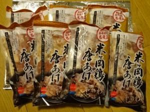 ふるさと納税奈半利町米ヶ岡鶏唐揚げ (3)
