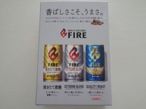 キリンファイア クオリティロースト発売記念キャンペーン (4)