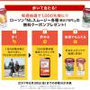 【健康第一】歩いて抽選に参加できる第一生命の健康増進アプリをはじめてみた!