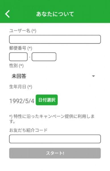 CASH b (1)