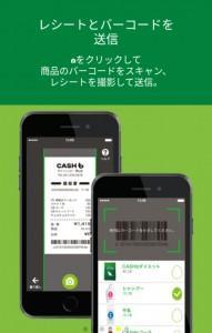 CASH b (2)
