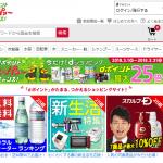 【dショッピング】1番還元率が高いポイントサイトを調査してみた!
