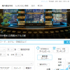 【一休.com】1番還元率が高いポイントサイトを調査してみた!