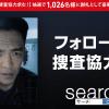 【1,026名に当たる!!】Amazonギフトコード500円分が当たる!Twitterキャンペーン