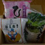 【ふるさと納税】山形県酒田市からお米15kg届いた!