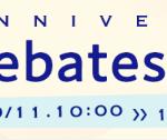 【96時間限定!!】Rebates誕生祭開催!