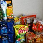 【ウエル活】毎月20日 ウエルシアで金麦など全品33%OFFで爆買いしてみた!