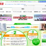 【ぷりんと楽譜】1番還元率が高いポイントサイトを調査してみた!