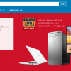 【Dell】1番還元率が高いポイントサイトを調査してみた!