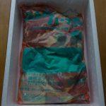 【ふるさと納税】大分県竹田市からハーブ鶏もも肉2kg届いた!