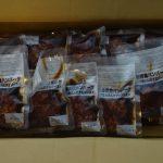 【ふるさと納税】福岡県飯塚市から粗挽き鉄板焼ハンバーグ デミソース 20個 2.8kg届いた!