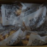 【ふるさと納税】宮崎県都城市から宮崎県産鶏からあげ4.5Kg届いた!