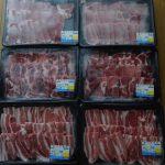 【ふるさと納税】宮崎県都農町から豚焼肉バラエティーセット 3kg届いた!