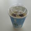 【ローソン】ウィークエンドトクトククーポンでアイスコーヒー無料でGET!