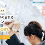 【Tadacoin】無料でビットコインが貯まるポイントサイトをはじめてみた!