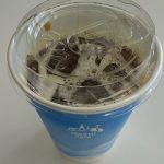 【コジ活 連日GET!!】ローソンのウィークエンドトクトククーポンでアイスコーヒー無料でGET!