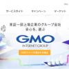 【GMOコイン】1番還元額が高いポイントサイトを調査してみた!