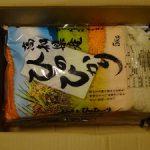 【ふるさと納税】高知県奈半利町からお米15kg届いた!