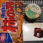 【コジ活!!】イオン ハッピーゲートで無料お試しクーポン大量GET!