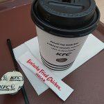 【コジ活!!】KFC 「挽きたてリッチコーヒー」 無料お試し券を使ってきた!