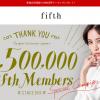 【fifth(フィフス)】1番還元率が高いポイントサイトを調査してみた!