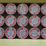 【タイムバンク】超お得!!いなば食品ライトツナ45個セット届いた!