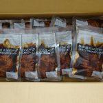 【リピ買い!!】ふるさと納税 福岡県飯塚市から鉄板焼ハンバーグ デミソース 20個届いた!