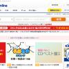 【ブックオフオンライン】1番還元率が高いポイントサイトを調査してみた!