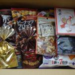 【株主優待】正栄食品工業の株主優待到着!