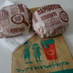 【コジ活】マクドナルドでハンバーガー2個買ってきた!メルペイ200ポイント還元クーポン使ってみた!!