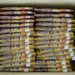 【超便利!!】松屋フーズ プレミアム仕様牛めしの具 30個セット 買ってみた!
