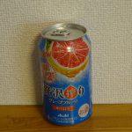 【先着!!】アサヒ 贅沢搾り グレープフルーツ 350ml缶を実質無料で買ってみた!
