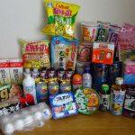 【ウエル活!!】今月もウエル活で爆買い!毎月20日はTポイント利用で1.5倍買える!!