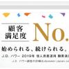 【楽天証券 口座開設】1番還元額が高いポイントサイトを調査してみた!