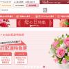 【花キューピット】1番還元率が高いポイントサイトを調査してみた!