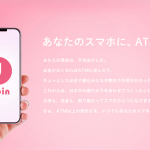 【 J-Coin Pay】1番還元額が高いポイントサイトを調査してみた!
