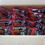 【37%OFF!!】ハピタスアウトレットで鍋つゆ1ケース購入してみた!