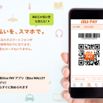 【au PAY アプリ】1番還元額が高いポイントサイトを調査してみた!