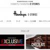 【阪急阪神百貨店公式通販】1番還元率が高いポイントサイトを調査してみた!