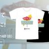 【3,000名に当たる!!】日経平均3万円突破記念Tシャツプレゼント!マネックス証券 キャンペーン